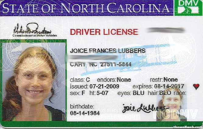 how to check to see if drivers license is suspended